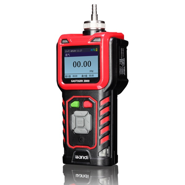 Portable Diethyl Ether Gas Detector